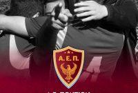 Επιστολή της ΑΕΠ Κοζάνης με αίτημα τη δημιουργία μιας ενιαίας 2ης επαγγελματικής κατηγορίας ποδοσφαίρου σε 2 ομίλους
