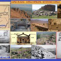 Αλησμόνητες Πατρίδες: Η Λάρισα της Αιολίδας – Του Σταύρου Καπλάνογλου