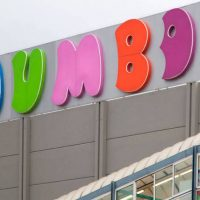Ανάκληση προϊόντος από τα Jumbo – Περιείχε μόλυβδο πάνω από τα επιτρεπόμενα όρια – Δείτε αναλυτικά