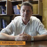 Ο νέος πρόεδρος της Α.Ε. Κοζάνης Στέλιος Μιχούλας μιλάει στο KOZANILIFE.GR: «Στόχος μας η Α.Ε.Κοζάνης σε 7 χρόνια να είναι στην Super League»