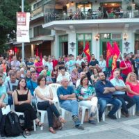 Με επιτυχία πραγματοποιήθηκε η προεκλογική συγκέντρωση του ΚΚΕ στην Κοζάνη