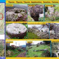 Αλησμόνητες Πατρίδες: Τάμνος, η μικρή πόλη φρούριο στην Αιολίδα – Του Σταύρου Καπλάνογλου