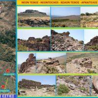 Η πόλη Νέον Τείχος στα σύνορα της επαρχίας Μαινεμένης -Σμύρνης – Του Σταύρου Καπλάνογλου