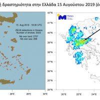Πάνω από 3.000 κεραυνοί στην Ελλάδα την Πέμπτη 15 Αυγούστου 2019 – Άστατος ο καιρός και την Παρασκευή