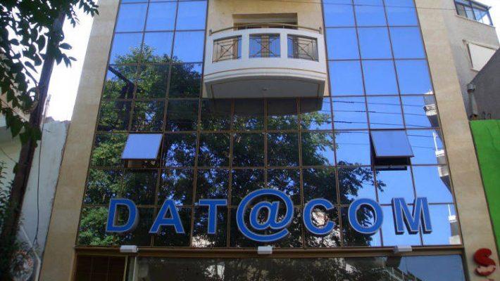 Ζητούνται καθηγητές/τριες Αγγλικών και Γερμανικών από τον Εκπαιδευτικό Όμιλο Datacom Group στην Κοζάνη