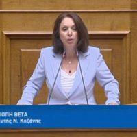 Κοινοβουλευτική ερώτηση της Καλλιόπης Βέττα για την δυσλειτουργία της τηλεθέρμανσης