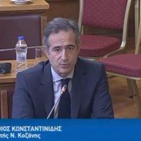 Στάθης Κωνσταντινίδης για το Πετρέλαιο θέρμανσης: «Αποδεικνύουμε ποιοι πραγματικά είναι με τους πιο αδύναμους.  Το επίδομα θα προκαταβάλλεται»