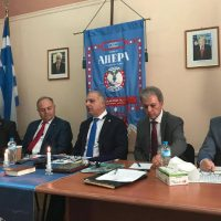 Παρουσία του βουλευτή της Ν.Δ. Κοζάνης Γ. Αμανατίδη η πρώτη συνεδρίαση του νεοεκλεγμένου Δ.Σ. της Κεντρικής Διοίκησης της ΑHEPA Ελλάδος