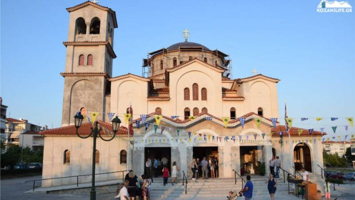 Πανηγυρίζει ο Ι.Ν. της Παναγίας Φανερωμένης στην Κοζάνη – Πλήθος πιστών στον Αρχιερατικό Εσπερινό – Δείτε φωτογραφίες