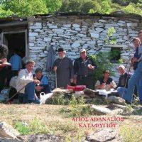 Όταν ο Άγιος Κοσμάς ο Αιτωλός στα 1750 μ.Χ. ευλόγησε το Πολύφυτο και το Καταφύγι, γη της Μακεδονίας – Του παπαδάσκαλου Κωνσταντίνου Ι. Κώστα