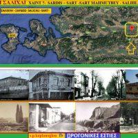 Σάρδεις, η αρχαιότατη Μικρασιατική πόλη στη Λυδία – Του Σταύρου Καπλάνογλου
