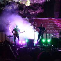 Με επιτυχία πραγματοποιήθηκε το 45ο Φεστιβάλ της ΚΝΕ στην Πτολεμαΐδα