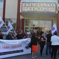Διαμαρτυρία από το ΣΕΕΕΝ στην έναρξη του συνεδρίου «Μετάβαση των Βαλκανίων στην καθαρή ενέργεια» στην Κοζάνη – Συλλαλητήριο στην Πτολεμαΐδα για την ιδιωτικοποίηση της ΔΕΗ