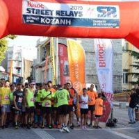 Διεξήχθησαν με επιτυχία και φέτος στην Κοζάνη οι αγώνες Βίκος Street Relays – Δείτε βίντεο και φωτογραφίες