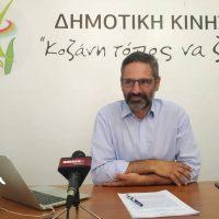 Ο απολογισμός για τα 5 χρόνια της Δημοτικής Κίνησης Κοζάνη Τόπος να ζεις στον Δήμο Κοζάνης