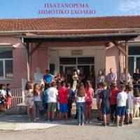 Μέσα σε κλίμα χαράς και προσδοκιών οι Αγιασμοί με την έναρξη των μαθημάτων στα Σχολεία στην Α.Π.Β. της Ιεράς Μητροπόλεως Σερβίων και Κοζάνης