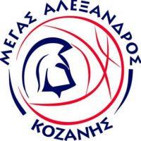 Ξεκίνησαν οι εγγραφές στις ακαδημίες μπάσκετ της ομάδας «Μέγας Αλέξανδρος»