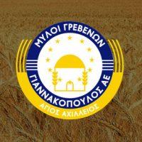 Ζητείται μηχανολόγος – μηχανικός από τους Μύλους Γρεβενών Γιαννακόπουλος