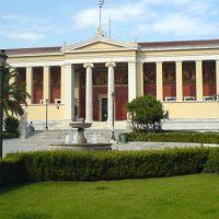 Η ανώτατη εκπαίδευση και τα Πανεπιστήμια στην Ελλάδα