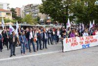 Κάλεσμα του Σωματείου Ιδιωτικών Υπαλλήλων Ν. Κοζάνης στην κινητοποίηση της 17ης Οκτωβρίου
