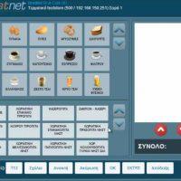 Ταμειακές μηχανές και συστήματα παραγγελιοληψίας: Άνεση στην επιχείρησή σας με προηγμένα συστήματα