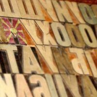 Μαθήματα «Μακεδονικής γλώσσας» φέρνει στην Αριδαία Φιλοσκοπιανή ΑΜΚΕ