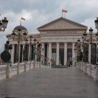 Να κλείσει τώρα το «Μουσείο Μακεδονικού Αγώνα για την Ανεξαρτησία» στα Σκόπια – Του Γ. Τάτσιου και Θ. Μαλκίδη