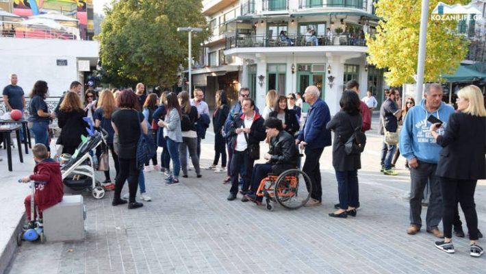 Δράση του Συλλόγου Τυφλών Δυτικής Μακεδονίας στην Κοζάνη για την Παγκόσμια Ημέρα Λευκού Μπαστουνιού – Δείτε βίντεο και φωτογραφίες