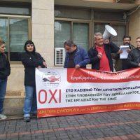 Με συνθήματα υποδέχτηκαν στην Κοζάνη το κλιμάκιο της Παγκόσμιας Τράπεζας τα μέλη της Αριστερής Συμπόρευσης – Δείτε το βίντεο