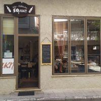 Πωλείται γνωστό ουζερί – μεζεδοπωλείο στο κέντρο της Κοζάνης – Δείτε πληροφορίες