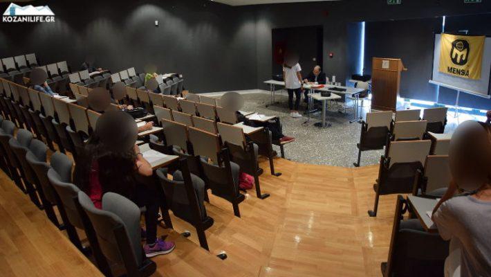 Πραγματοποιήθηκε για πρώτη φορά στην Κοζάνη το επίσημο τεστ I.Q.- Δηλώσεις του Προέδρου της Ελληνικής Mensa Χ. Αποστολίδη