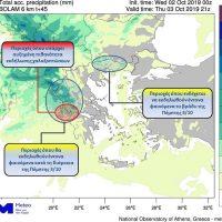 Έρχονται τοπικά ισχυρές βροχές και καταιγίδες – Η πρόγνωση του καιρού έως την Παρασκευή 4 Οκτωβρίου