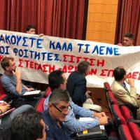 Παρέμβαση του ΚΚΕ στη Βουλή για τα προβλήματα φοιτητών του Πανεπιστήμιου Δυτικής Μακεδονίας