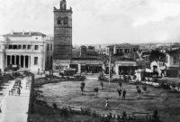 Το «Κίνημα» στη Δημοτική Βιβλιοθήκη Κοζάνης – Του 1953 του Β. Π. Καραγιάννη