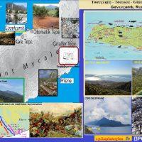 Αλησμόνητες Πατρίδες: Τσαγγλή, ο ορθόδοξος οικισμός των Ελλήνων τον 20ο αιώνα – Του Σταύρου Καπλάνογλου