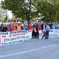 Ενημέρωση προς τους εργαζόμενους της ΔΕΗ, ΔΕΔΔΗΕ και ΑΔΜΗΕ για τις 48ωρες επαναλαμβανόμενες απεργίες