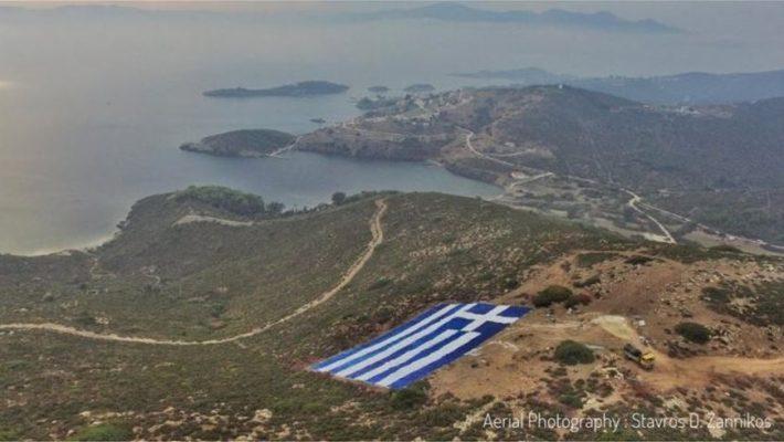 Οινούσσες: Κάτοικοι απαντούν στις τουρκικές προκλήσεις με μια τεράστια ελληνική σημαία – Δείτε φωτογραφίες