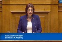 Ομιλία της Π. Βρυζίδου στην ολομέλεια της Βουλής για το σ/ν για την Ενίσχυση της Ψηφιακής Διακυβέρνησης