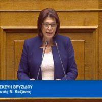 Π. Βρυζίδου: Επεκτείνονται τα μέτρα στήριξης της Κυβέρνησης για πολίτες και επιχειρήσεις