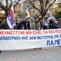 Πραγματοποιήθηκε συλλαλητήριο ενάντια στο νέο Ασφαλιστικό στην Κοζάνη – Δείτε βίντεο και φωτογραφίες