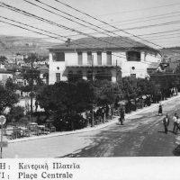 Η φωτογραφία της ημέρας: Η κεντρική πλατεία της Κοζάνης, μιας άλλης εποχής, από μια διαφορετική οπτική