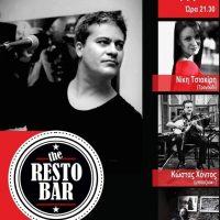 Άλλο ένα live με τον Δημήτρη Τριανταφυλλίδη στο The RestoBar