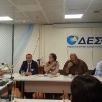 Συνάντηση εργασίας στα γραφεία της ΔΕΣΦΑ με φορείς της Δυτικής Μακεδονίας για το φυσικό αέριο και την τηλεθέρμανση