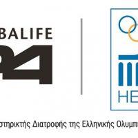 Η σειρά αθλητικής διατροφής Herbalife 24 Επίσημος Υποστηρικτής Διατροφής της Ελληνικής Ολυμπιακής Ομάδας