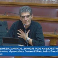Γιαννούλης (ΣΥΡΙΖΑ): Σαδισμός ποινικά κολάσιμος να ψήνεις χοιρινό δίπλα σε δομές προσφύγων