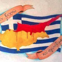 Για τον κ. Αναστασιάδη ο κυρίαρχος Κυπριακός λαός είναι… ανύπαρκτος – Άρθρο της Σοφίας Παπανικολάου