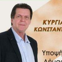 Ανακοίνωση των Αδέσμευτων Πολιτών Κοζάνης για την ώρα που πραγματοποιήθηκε το τελευταίο Δ.Σ.: «Το συμβούλιο απευθυνόταν αποκλειστικά στους λίγους, αποκλειστικά στους ημέτερους»