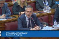 Η ομιλία του Στάθη Κωνσταντινίδη στην Ολομέλεια της Βουλής για τον εκλογικό νόμο