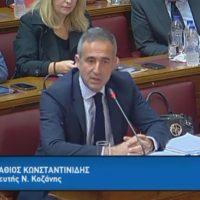 """Η εισήγηση του Στάθη Κωνσταντινίδη στο νομοσχέδιο """"Τροποποιήσεις Ποινικού Κώδικα, Κώδικα Ποινικής Δικονομίας και συναφείς διατάξεις"""""""