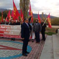 Η Επιτροπή του ΚΚΕ Δυτικής Μακεδονίας για την επίσκεψη του ΓΓ της ΚΕ του ΚΚΕ Δ. Κουτσούμπα στην περιοχή